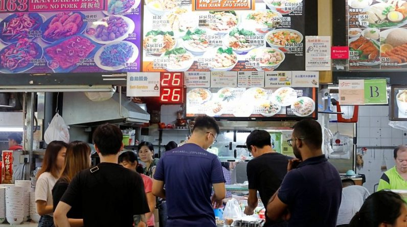 Coffeeshop Blk 163A Gangsa Road Kimly Seafood