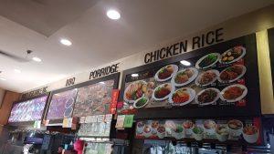 Coffeeshop (Kimly Seafood) at Blk 163A Gangsa Road, Bukit Panjang 1