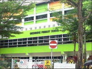 Greenridge Primary School in Bukit Panjang