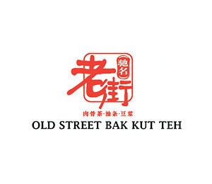 Old Street Bak Kut Teh @ Bukit Panjang Plaza