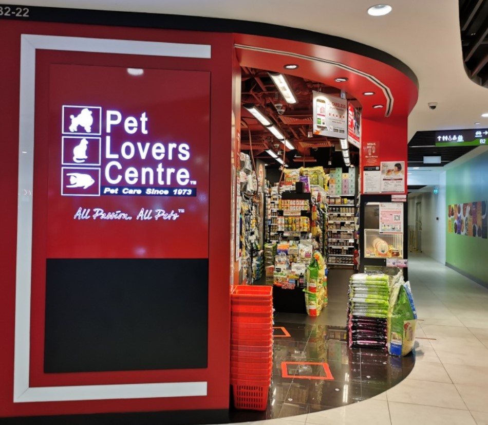 Pet Lovers Centre in Hillion Mall in Bukit Panjang