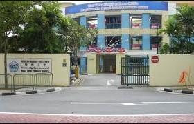 West View Primary School in Bukit Panjang