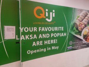 Qiji in Hillion Mall in Bukit Panjang