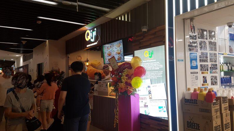 Qiji in Hillion Mall in Bukit Panjang Opened