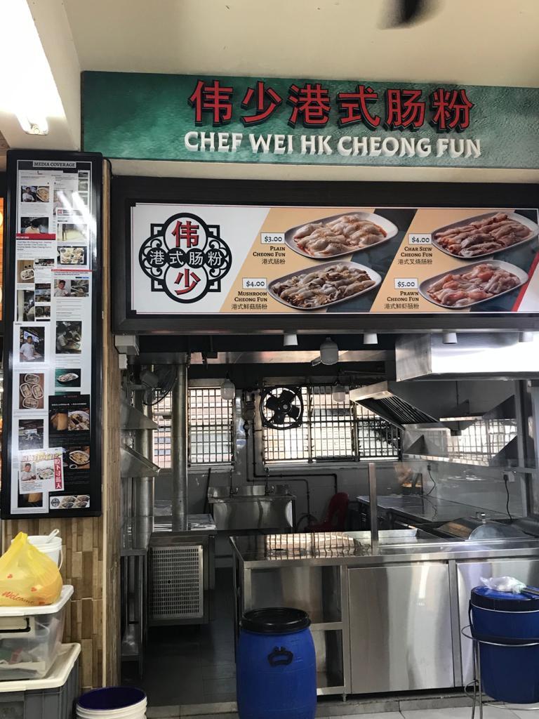 Chef Wei HK Cheong Fun in Blk 257 Bangkit Road in Bukit Panjang